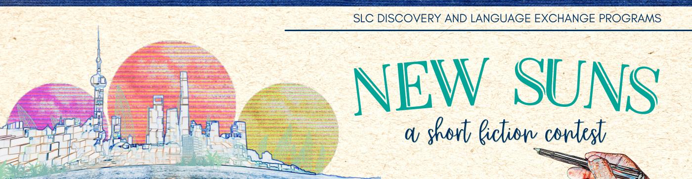 New Suns a short fiction contest